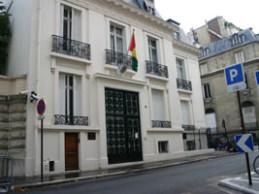 Communiqué de l'ambassade de Guinée en France relatif à la poursuite des remise des passeports jusqu'au 19 juin 2016