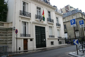 Communiqué de l'Ambassade de Guinée en France relative aux remises des passeports biométriques qui se poursuivent  jusqu'au vendredi 17  juin 2016 inclus,