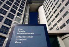 La Gambie renonce à quitter la CPI