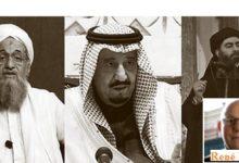 L'Islam face à la redoutable épreuve de l'aggiornamento 1/3 ( Par René NABA )