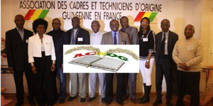 Urgent Communiqué de l'ACTOG relatif au recrutement de professeurs de la diaspora guinéenne, pour enseigner dans les universités de Guinée.