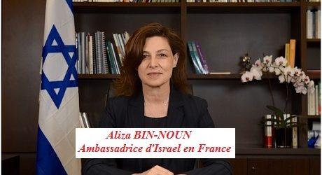 (VIDEO) ISRAEL / Les étudiants de Science Po Rennes manifestent contre la conférence de l'ambassadrice d'ISRAEL en France