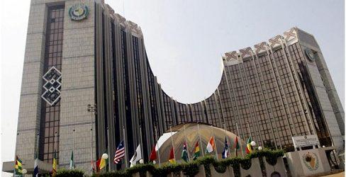 Cédéao: demande d'adhésion du Maroc, ce que disent les milieux d'affaires africains