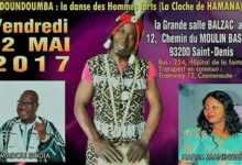 Soirée Doundoumba du Collectif des Associations de la Haute Guinée en France le vendredi 12 mai 2017