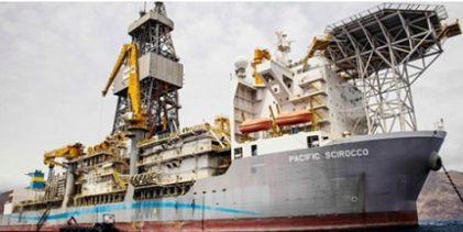 Hydrocarbures : la Guinée ouvre le bal pour l'octroi des licences d'exploitation