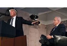 Retrait américain de l'accord sur le nucléaire iranien : les réponses à vos questions (Source: Le Monde.fr)