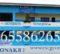 (VIDEO) ESCG Conakry / Expérience réussie d'une école de commerce d'excellence en Guinée. Un corps professoral composé de Guinéens et de français. Un bon exemple de réussite.