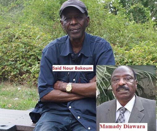 Feu Mamadi Diawara était un ami, un grand ami ( Par  Saïdou Nour Bokoum )